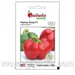 Перець солодкий Біхар F1, томатний тип, 8 нас