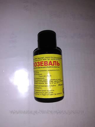 Лозеваль (10мл) Имуномодулятор и протвовирусное средство для птиц и животных., фото 2