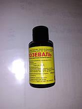 Лозеваль (10мл) Имуномодулятор и протвовирусное средство для птиц и животных.