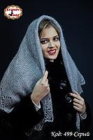 Серый оренбургский пуховый платок Аврора 115 см