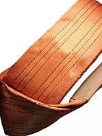 Строп текстильный петлевой 6 тонн 8 метров (СТП 6/8000)