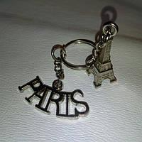 Навесной брелок для ключей/сумки