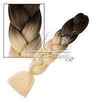 Канекалон для кос,  градиент (натуральные оттенки)