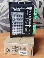 Драйвер шагового двигателя DM556D для чпу