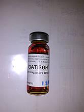 Изатизон (10мл) противовирусное ,противогрибковое,противопаразитарное средство.
