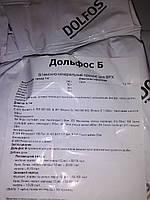 Дольфос Б(витаминно-минеральный премикс для КРС) 2кг