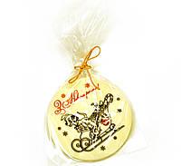 Новогодний подарок к Новому году. Шоколадные медали