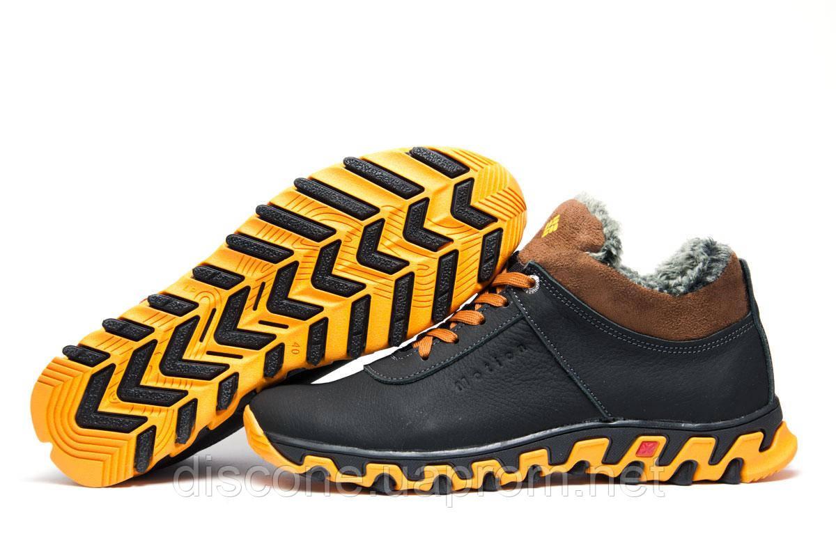 Ботинки мужские зимние на меху Columbia TRACK II кожаные, черные с желтым,  р.  42 43