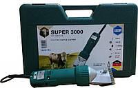 Машинка для стрижки овец ПрофессиональнаяLiscop Super Profi 3000 (Германия )