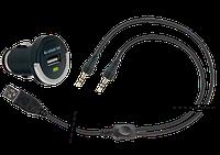 Зарядное устройство под прикуриватель 12/24В Interphone Mini Connector