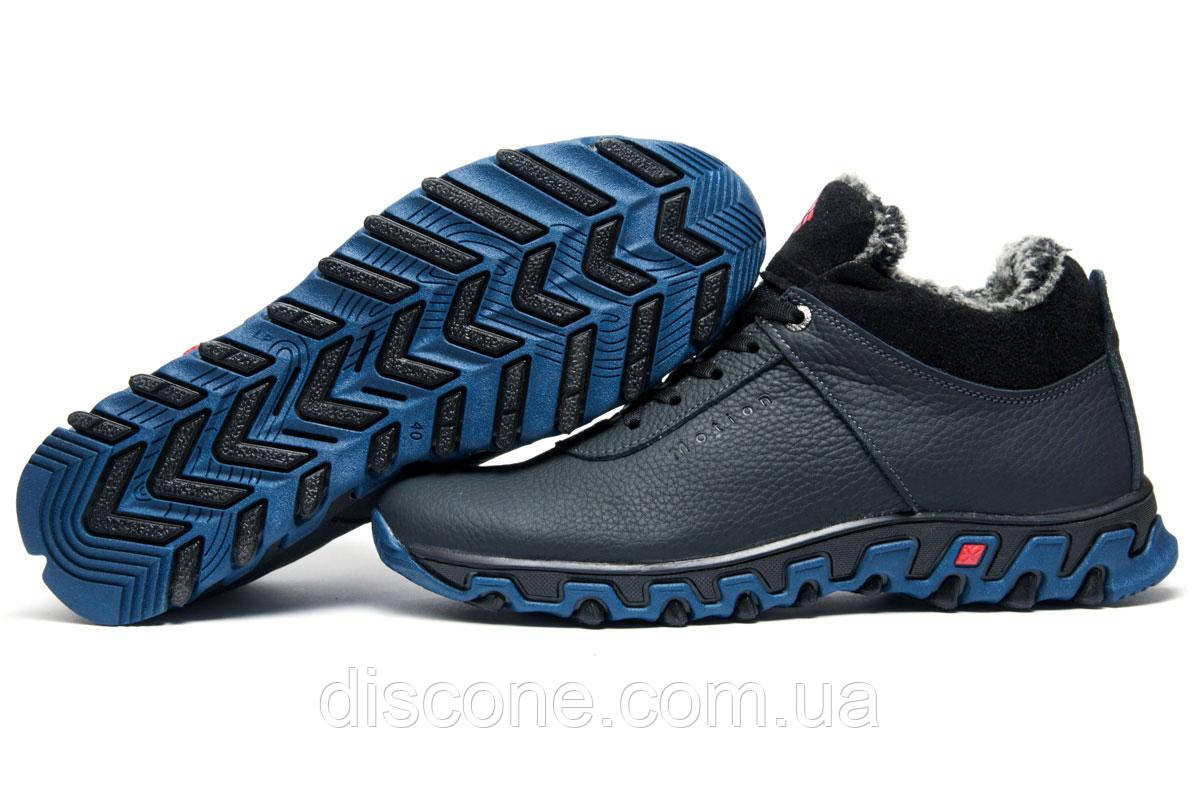 Ботинки зимние мужские на меху Columbia TRACK II кожаные, черные с синим,р  42 44
