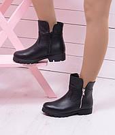 Ботинки зимние короткие, метал молния