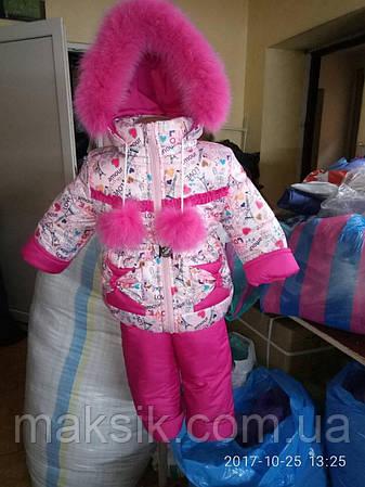 "Зимний костюм ""Love"", фото 2"