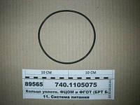Кольцо уплотнительное фильтра ЦОМ КамАЗ