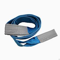 Строп текстильный петлевой 8 тонн 4 метра (СТП 8/4000)