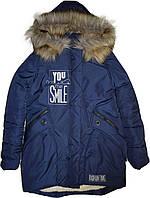 Зимняя куртка парка с капюшоном для девочки тёмно-синяя, размер 164