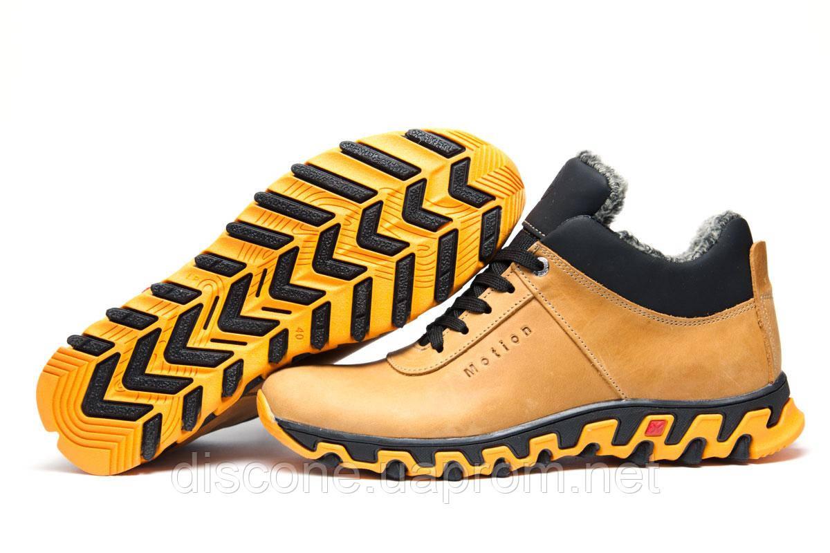 Ботинки мужские зимние на меху Columbia TRACK II кожаные, песочные, р. 40 41 42 43 44 45