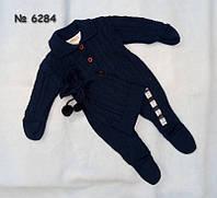 Вязаный комбинезон для новорожденного NipperLand (6284)
