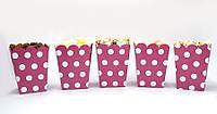 """Коробочки для сладостей """"Горошек розовый"""" 5 шт/уп."""