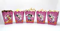 """Коробочки для сладостей """"Минни Маус"""" 5 шт/уп."""