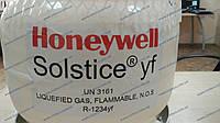 Фреон R1234yf  Honeywell  (5 кг)