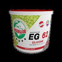 Адгезионная эмульсия Anserglob EG 62 Silicone (грунт-краска) силиконовая Quartzgrunt.10л
