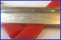 Ножи строгальные. 280х35. RAPID. HSS