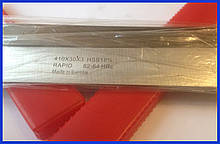 Ножи строгальные. 40х25. RAPID. HSS