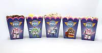 """Коробочки для сладостей """"Робокар Поли"""" 5 шт/уп."""