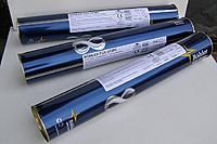 Сварочные электроды BŐHLER FOX EAS 2-A ∅ 4 мм