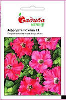 Петунія великоквіткова бахромчата Афродіта Рожева F1 (Чехія)
