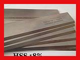 Ножи строгальные. 430х25. RAPID. HSS., фото 2