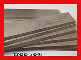 Ножи строгальные. 770х35. RAPID. HSS., фото 2