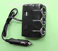 Разветвитель прикуривателя автомобильный с кнопкой выключения и USB выходами