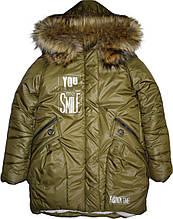 Зимняя куртка парка с капюшоном для девочки хаки размер 152,158,164