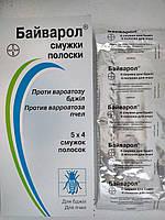 Полоски от клеща Байварол уп-4 полоски