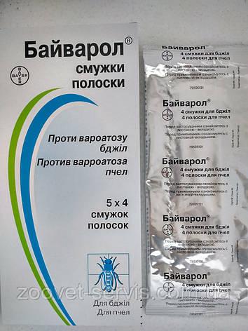 Полоски от клеща Байварол уп-4 полоски, фото 2