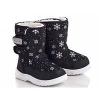 Дутая обувь Hengji (Зима) 2568-13 black (р.25-30)