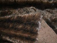 Мех Норка-полоска 150 см