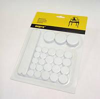 Войлочные подкладки для мебели самоклеящиеся (белые).