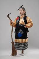 Костюм Баба Яга Ведьма для девочки 4-11 лет. Детский новогодний карнавальный маскарадный