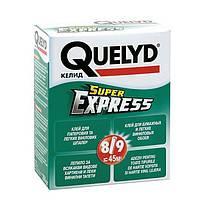 """Клей для обоев """"QUELYD"""" супер экспресс 250 г"""