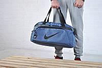 Сумка дорожня Nike Navy