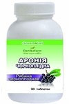 Арония (рябина) черноплодная 90таб.Даникафарм