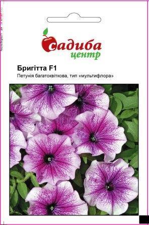 Петунія багатоквіткова Бригітта F1 , тип мультфлора (Чехія) ТМ Садиба Центр
