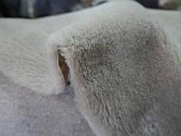 Мех овчина светлый беж