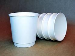 "Бумажный стакан 285 мл ""Белый"" двухслойный"