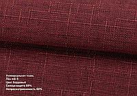Римская штора лён Бордовый m8-5 1200*1700 изготовим по вашим замерам