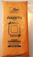 Пакет фасувальниПак-центр 18*35