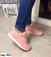 Кросcовки женские копия Reebok розовые. Польша